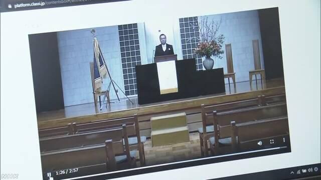 動画で実施した卒業式