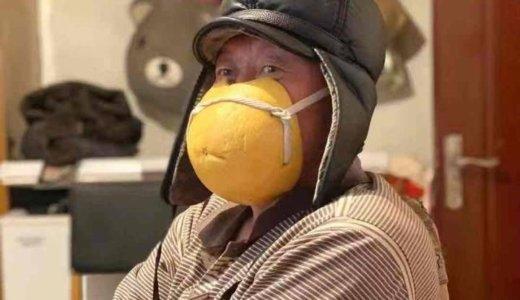 柑橘マスク01