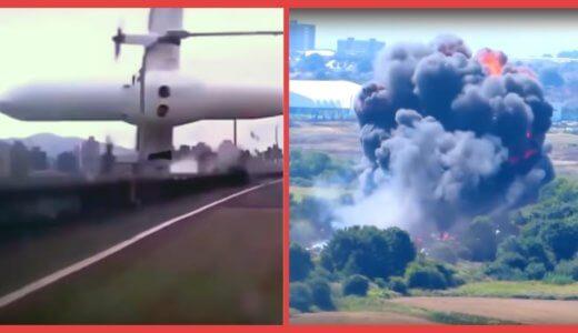 【恐怖映像】もう飛行機に乗れない…世界の飛行機事故の映像まとめ。これ何人死んだんだ……