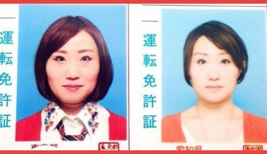 【整形無し】見た目が変わりすぎてしまった人たちの免許証の比較画像まとめwww