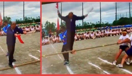 【腹筋崩壊】校長先生が綱引き開始と同時に空へ羽ばたいてしまうwwこれは何度でも見ちゃうww