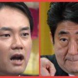杉村太蔵、国民全員に10万円配布案に反論「公務員と、65歳以上で年金もらっている方は収入減っていないはず」