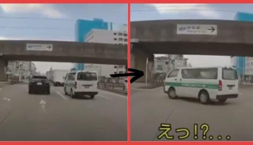 【拡散希望】交通ルールを守らない瞬間を捉えたヤバいドラレコ映像まとめ。これは酷すぎる……