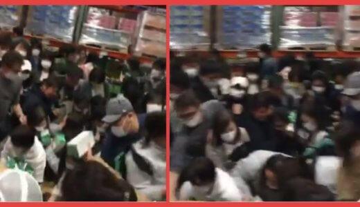 【動画】日本だとは思えない……マスクに群がる愚民どもの姿をご覧ください。これ本末転倒じゃん……