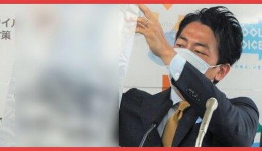 小泉進次郎環境相、斬新なコロナ対策を発表「ゴミ袋に〇〇〇〇〇!」→ネットの反応「は?」