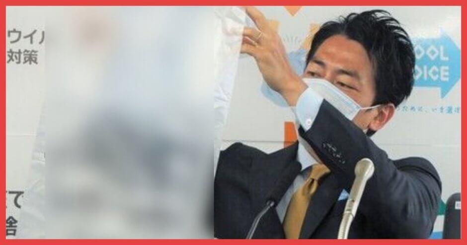 小泉進次郎環境相、斬新なコロナ対策を呼び掛け!「ゴミ袋に〇〇〇〇〇!」→ネットの反応「は?」