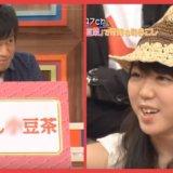 【放送事故】若かりし頃の峯岸みなみ、漢字が読めず言ってはいけない言葉を口に出してしまうwww