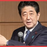 安倍総理「全閣僚が10万円受け取りを辞退します」→ネットの反応「年収数千万の連中がくだらないパフォーマンスするな!」