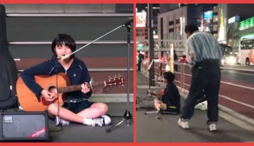 【動画】激カワ女子中学生が路上で歌っていたところオッサンに罵声を浴びせられてしまうも、その後の対応がすごいww