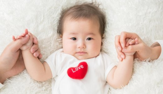 【妊活する前に!】赤ちゃんの健康のためにするべき準備