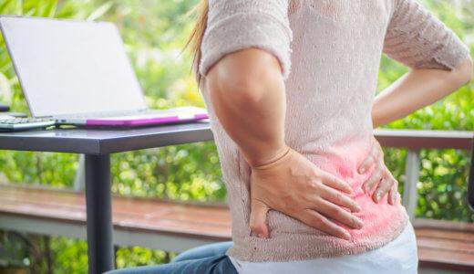 妊娠中の腰痛の原因と対策