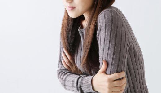 【冷え対策】妊娠中の冷えは大敵!?