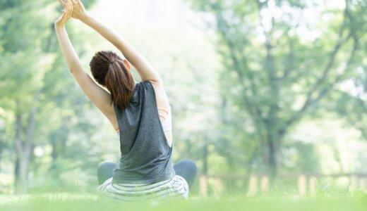 【妊娠中】運動のメリットと注意点