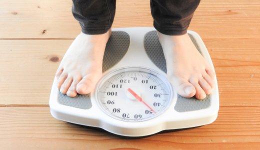 【太りすぎ注意!】妊婦の体重増加の目安と体重管理の方法とは?